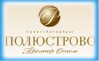 Гостиница «Полюстрово»