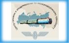 ФБУЗ «Центр гигиены и эпидемиологии по железнодорожному транспорту»
