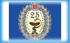 Городская поликлиника №25 Невского района