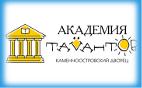 Территориальный фонд ОМС Санкт-Петербурга