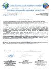 100 лучших предприятий и организаций Росси