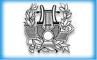Санкт-Петербургское музыкальное училище имени Н.А. Римского-Корсакова