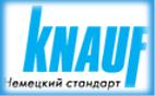 ООО «Кнауф Сервис»