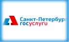 СПб ГКУ «МФЦ»