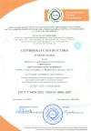 Сертификат соответствия по ГОСТ Р 54934-2012