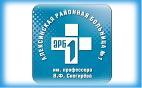 Алексинская районная больница №1