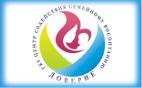 Центр содействия семейному воспитанию «ДОВЕРИЕ»