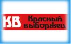 «Завод «Красный Выборжец»