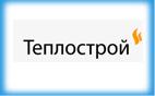 ООО «Теплострой»
