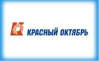 ОАО «Красный Октябрь»