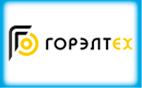 ООО «ЗАВОД ГОРЭЛТЕХ»