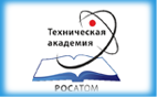 Автономная некоммерческая организация дополнительного профессионального образования «Техническая академия Росатома»
