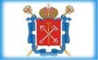 СПб государственное казённое учреждение «Агентство внешнего транспорта»