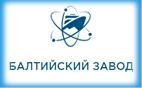 АО «Балтийский завод»
