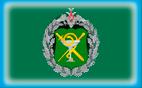 ГБУ «9 лечебно-диагностический центр» Министерства обороны РФ