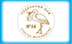 Спб ГБУЗ «Родильный дом №16»