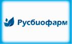 ООО «Русбиофарм»