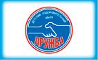ГБУЗ ЛО «Тосненская клиническая межрайонная больница»