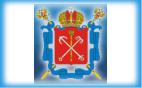 СПб ГКУ «Специализированная служба СПб по вопросам похоронного дела»