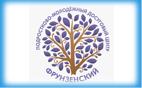 Подростково-молодёжный досуговый центр «Фрунзенский»