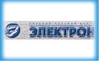 ОАО «ЦНИИ «Электрон»