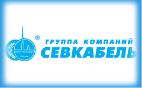 ГК «Севкабель»