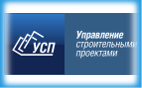 «Управление строительными проектами»