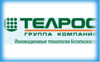 Компания «ТЕЛРОС»