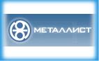 ЗАО «Завод «Металлист»