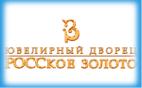 ООО «Ювелирный Дворец «РОССкое Золото»