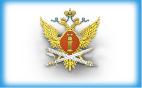 ФКУ ИК-10 УФСИН России по Республике Мордовия