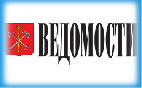 Издательский дом «С.-Петербургские ведомости»