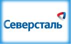 Северсталь СМЦ-Всеволожск