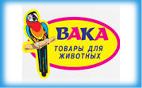 Зоомагазины «ВАКА»