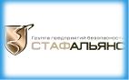 СТАФ-АЛЬЯНС