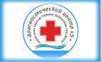 Диагностический центр №5 Департамента здравоохранения города Москвы