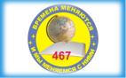 ГБОУ школа № 467