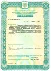 Лицензия на деятельность в области гидрометеорологии и в смежных областях