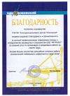 «Культурно-досуговsq центра «Московский»