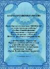 МАУК «Центр детского эстрадного искусства «Эльфы»