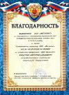 СПб ГБУЗ «ГорКВД»
