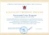Администрация Приморского района Санкт-Петербурга